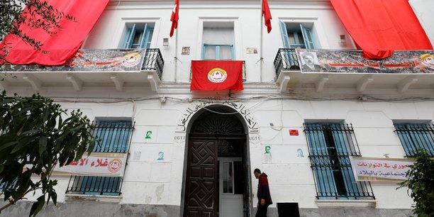Greve nationale dans le secteur public en tunisie[reuters.com]