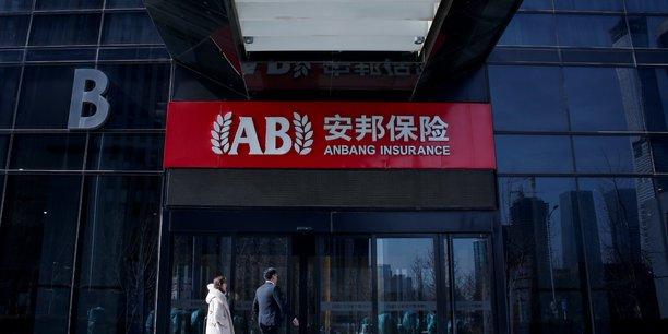 Baloise achete le belge fidea 480 millions d'euros au chinois anbang[reuters.com]