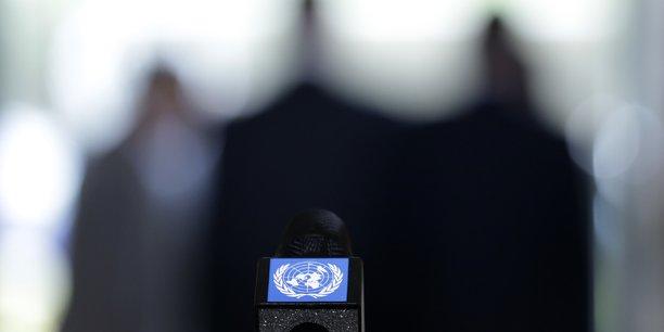 L'onu demande a la tunisie la liberation d'un de ses employes[reuters.com]