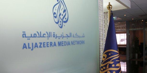 Un journaliste d'al djazira bientot libere en egypte[reuters.com]