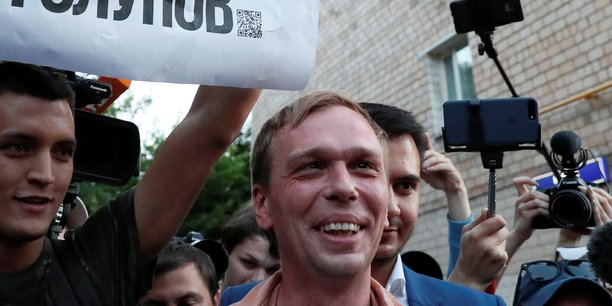 Le journaliste russe ivan golounov remis en liberte[reuters.com]