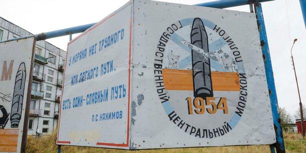 Un accident sur un site d'essais militaires russe fait cinq morts[reuters.com]