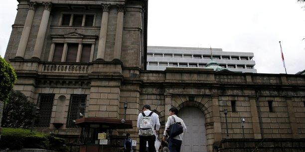 La banque du japon maintient sa politique monetaire[reuters.com]