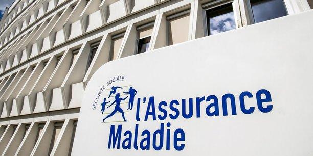 Plan de transformation publique : Saint-Etienne va accueillir le centre de formation de la Sécurité Sociale - Acteurs de l'économie