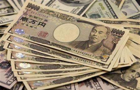 Le yen faible a provoqué l'explosion de la facture énergétique japonaise et le plus important déifict commercial du Japon pour un mois d'octobre depuis 1979. (Photo : Reuters)