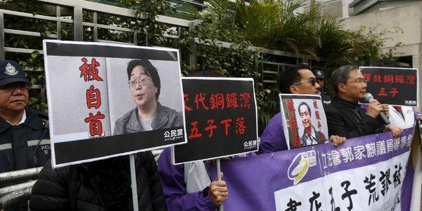 Chine: le libraire dissident gui minhai condamne a 10 ans de prison[reuters.com]
