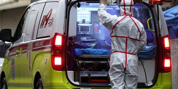 Coronavirus: la coree du sud va tester 200.000 membres d'une secte[reuters.com]