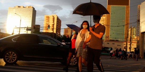 Coronavirus: seize cas supplementaires recenses en chine[reuters.com]