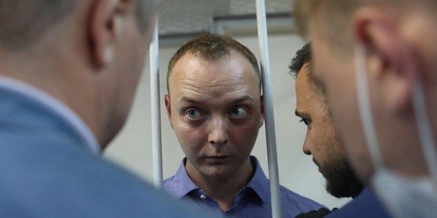 L'ancien journaliste russe ivan safronov inculpe de trahison[reuters.com]