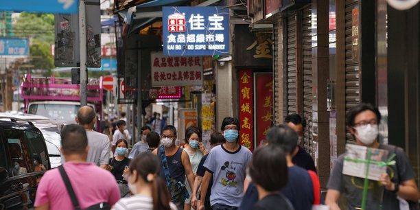 L'expansion de la population de la classe moyenne mondiale a été freinée par la pandémie de Covid-19, avec des différences régionales, révèle une enquête américaine.