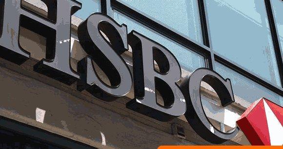 Le tribunal correctionnel de Paris, spécialisée dans les affaires financières, a condamné deux frères à huit et dix mois de prison avec sursis pour fraude fiscale, en se fiant aux fichiers HSBC remis à la justice par Hervé Falciani.
