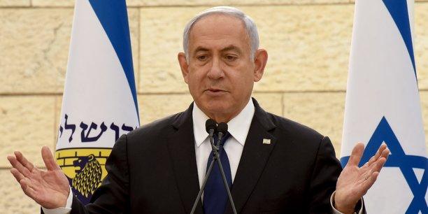 Israel: netanyahu perd un vote sur une commission parlementaire cle[reuters.com]