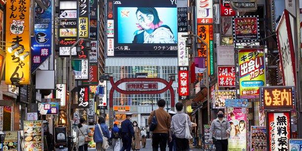 La pandémie a bousculé le classement des villes où il fait bon vivre, avec notamment les métropoles japonaises en tête (Tokyo ici).