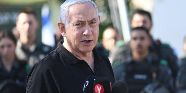 Netanyahou juge legitime l'attaque contre les bureaux de ap et al djazira[reuters.com]