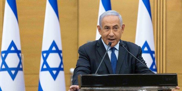 Israel: la securite interieure met en garde contre d'eventuelles violences[reuters.com]