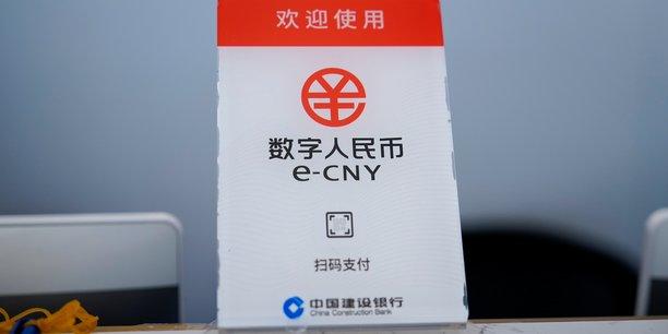 Hong Kong a commencé à tester la possibilité de paiements via un yuan digital.