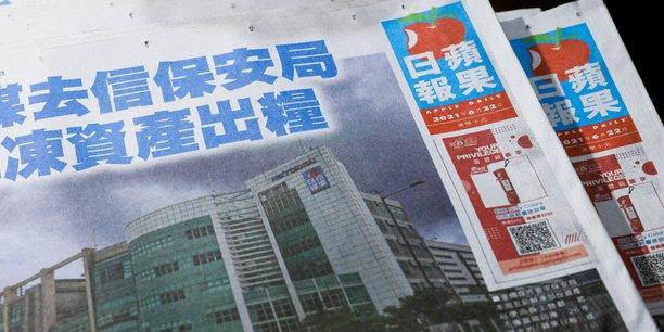 Hong kong: lam defend les mesures prises contre le journal apple daily[reuters.com]