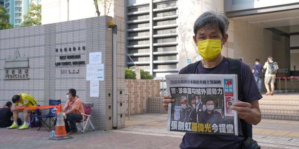 Hong kong : arrestation d'un chroniqueur d'apple daily[reuters.com]