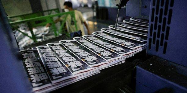 Hong kong : les contenus d'apple daily transferes sur des serveurs decentralises[reuters.com]