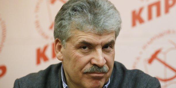 Une figure communiste privee de legislatives en russie[reuters.com]