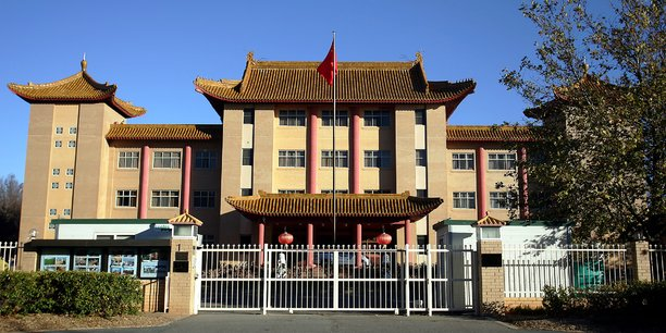 L'ambassade de chine s'oppose a l'ingerence des usa et de l'australie[reuters.com]