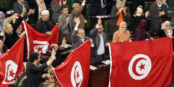 Le soutien de la Banque mondiale à la Tunisie sera proportionné aux avancées du programme de réforme pendant cette dernière année de transition démocratique. (Reuters)