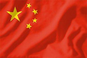 Les chiffres sont à l'image de la taille de l'économie, gigantesques. Depuis septembre 2008, le bilan des banques chinoises a gonflé de 15.000 milliards de dollars (oui, bien quinze mille milliards) pour atteindre 24.000 milliards de dollars !