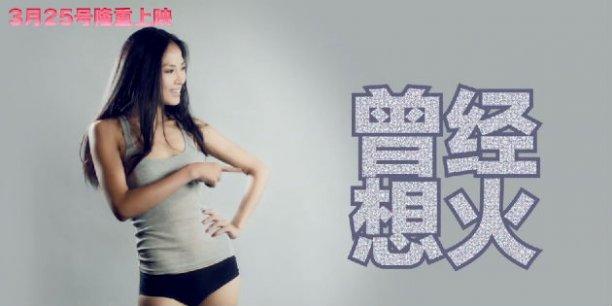 La série chinoise à succès, Ex-Model est entièrement réalisée à Paris, notamment grâce à une fiscalité attractive...