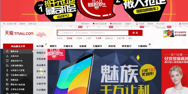 asiatique rencontres mall.com Liam Hemsworth datant maintenant