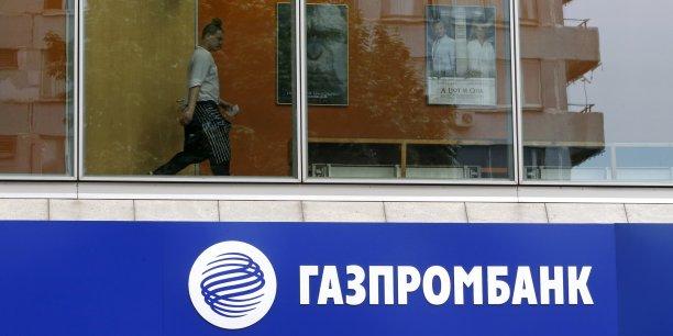 La nécessité de soutenir le secteur financier a été renforcée par le brusque plongeon du rouble de la mi-décembre, qui a ébranlé un secteur jugé vulnérable avec plus de 800 acteurs.
