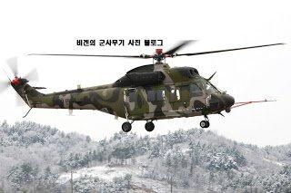 Airbus Helicopters pourrait développer en coopération avec Korea Aerospace Industries (KAI) une nouvelle génération d'hélicoptères légers LCH (Light Civil Helicopter) et LAH (Light Armed Helicopter). Sur la photo, le Surion développé et fabriqué en Corée en coopération entre KAI et Airbus Helicopters