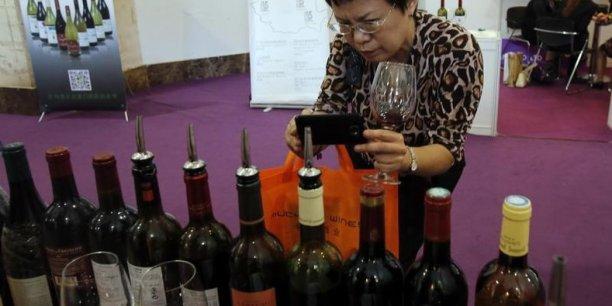 Une table ronde sur le positionnement des vins et spiritueux à l'international est notamment au programme.