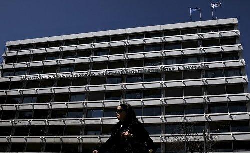 Le ministère grec des Finances, à Athènes.