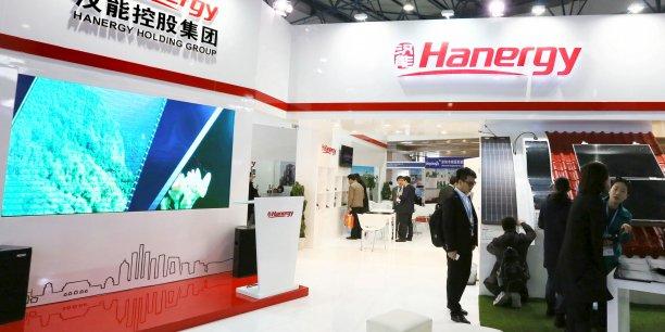 Hanergy est très prudent à propos des investissements concernant ses technologies. Des acteurs extérieurs disent qu'investir dans la société est un pari. Mais je ne suis pas du tout un amateur des jeux d'argent, avait expliqué Li Hejun.