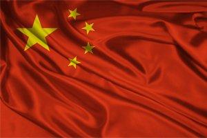 La Chine multiplie les mesures pour relancer l'activité économique du pays.