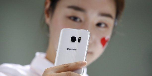Seuls les Galaxy S7 et S7 Edge sont pour l'heure disponible via Up2you.