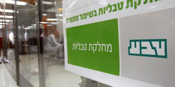 Teva est sans directeur général permanent depuis février après la démission d'Erez Vigodman, victime de la défiance des investisseurs vis-à-vis du groupe.