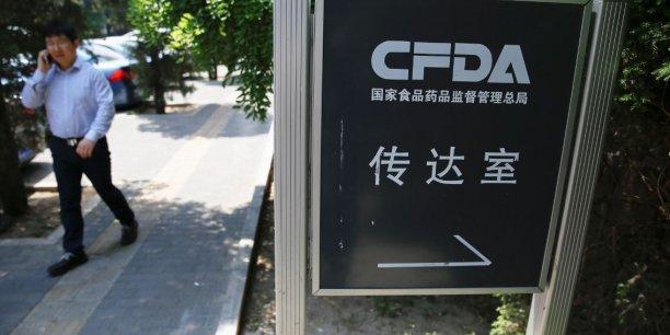 Le marché chinois des médicaments atteindrait jusqu'à 185 milliards de dollars en 2018, selon IMS Health.