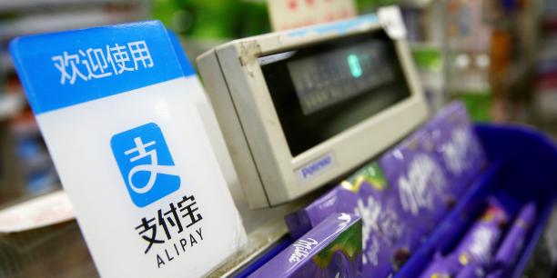 Alipay, le service de paiement mobile du géant chinois Alibaba, revendique plus de 450 millions d'utilisateurs dans le monde.