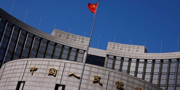 La finance est le sang et le pouls de l'économie et a pour vocation divine de servir l'économie réelle, a affirmé le président Xi Jinping. (Photo: siège de la Banque populaire de Chine, la banque centrale chinoise).