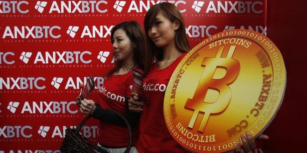 La cryptomonnaie a connu un succès en Chine ces dernières années en raison d'un environnement gratuit et peu régulé qui attiré quantité d'investisseurs et de spéculateurs. Mais depuis janvier, les autorités ont commencé à renforcer la réglementation sur les échanges et le contrôle de l'identité des clients.