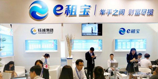 Ezubao était la première plateforme de prêts participatifs en ligne en Chine. Ici un stand lors d'un salon à Péklin. Le site a cessé son activité en décembre 2015 et la police chinoise a découvert une gigantesque pyramide de Ponzi.