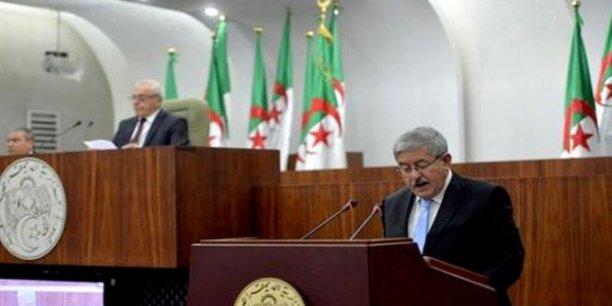 Le Premier ministre algérien, Ahmed Ouyahia a présenté le plan d'action de son gouvernement, ce mercredi 27 septembre 2017, devant les membres du Conseil de la nation.