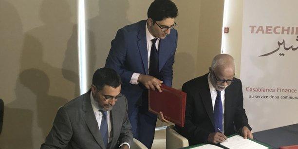 Saïd Ibrahimi, directeur général de Casablanca Finance City Authority (CFCA) et Mohamed Yatim, ministre du Travail et de l'insertion professionnelle, ont procédé au lancement officiel du service «Taechir» externalisé, ce lundi 25 Septembre.