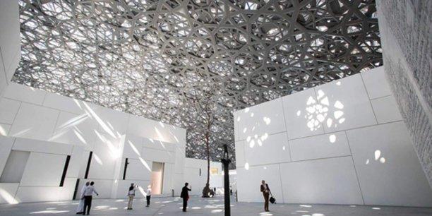 Vue de l'architecture intérieure