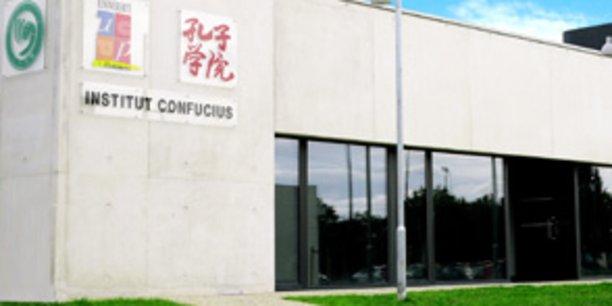 L'Institut Confucius de l'Université de Poitiers