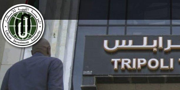 Le siège de la Libyan Investment Authority à Tripoli.