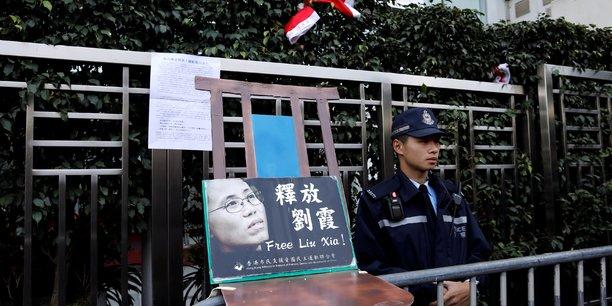 Campagne en faveur de la veuve du dissident chinois liu xiaobo[reuters.com]