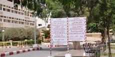 Jusqu'à ce lundi 4 juin, les services des urgences dans tous les hôpitaux de Mauritanie ont été épargnés par le mouvement de grève observé par les médecins.