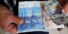 Selon Moody's, l'élargissement de la bande de fluctuation du Dirham, la monnaie locale, est de nature à soutenir la compétitivité des prix et la capacité du royaume à absorber des chocs exogènes.
